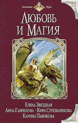 Бахревский владислав анатольевич книги читать