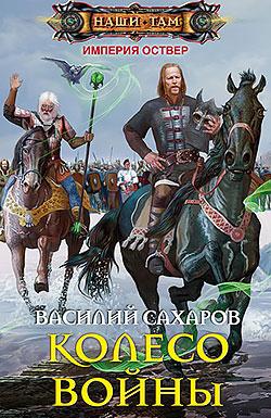 Читать онлайн мантикора и дракон эпизод 3