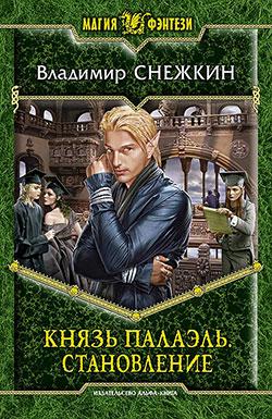 Учебник история россия и мир 10 класс волобуев читать