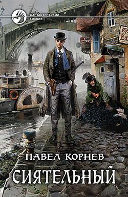 К пущину пушкин читать онлайн
