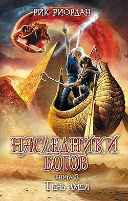 История россии 9 класс данилов учебник читать онлайн