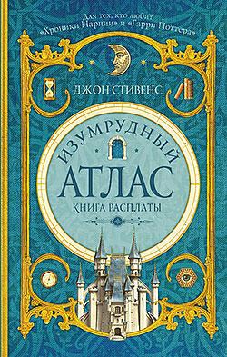 Иван крестьянский сын и чудо-юдо читать сказку