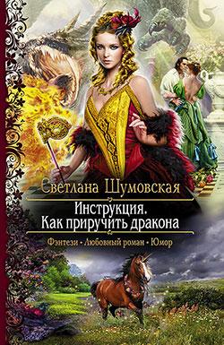 Сказки братьев гримм пряничный домик читать