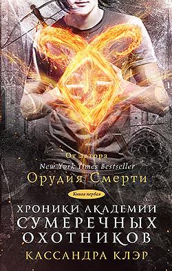 Война и мир. читать онлайн все на русском языке
