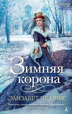 Сказка как петух лису обманул латышская сказка читать
