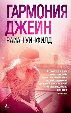 Канакина и горецкий русский язык 1 класс читать онлайн