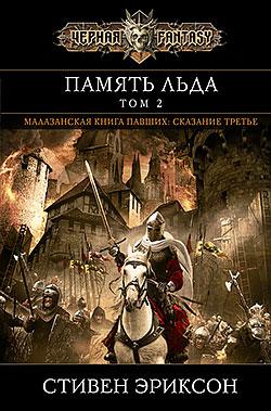 Английские книги с переводом на русский читать