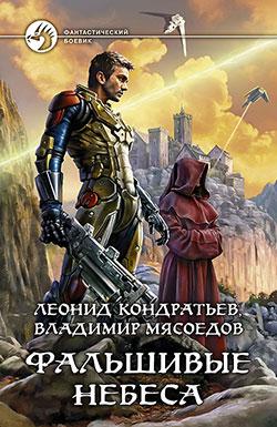 Георгиева инна все книги читать онлайн