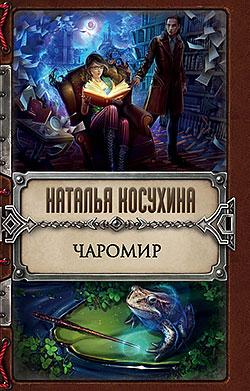 Акунин Борис скачать книги FB2 TXT HTML бесплатно без ...