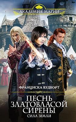Самые лучшие и читаемые книги россии