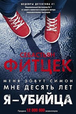 Толстой рассказы из русской азбуки читать онлайн