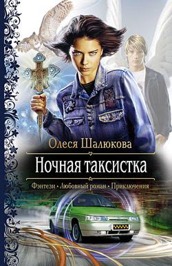 симпатичная москвичка желает познакомиться читать