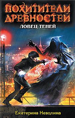 Смерть на ниле читать онлайн на русском