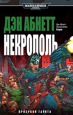 Рассказы казакова ю.п читать
