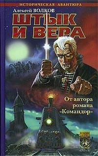 Книга Гусар бессмертия