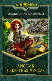 Heroes might and magic 3 загрузить