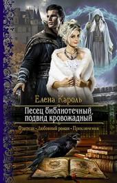 Книги лучшие список фантастика